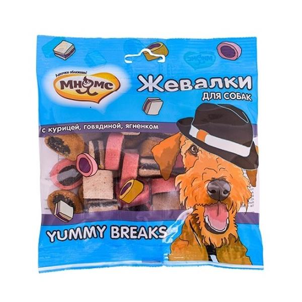 Лакомство для собак Мнямс Жевалки YUMMY BREAKS с курицей, говядиной и ягненком