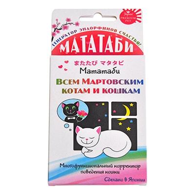Корректор поведения для кошек в период течки Мататаби 1г