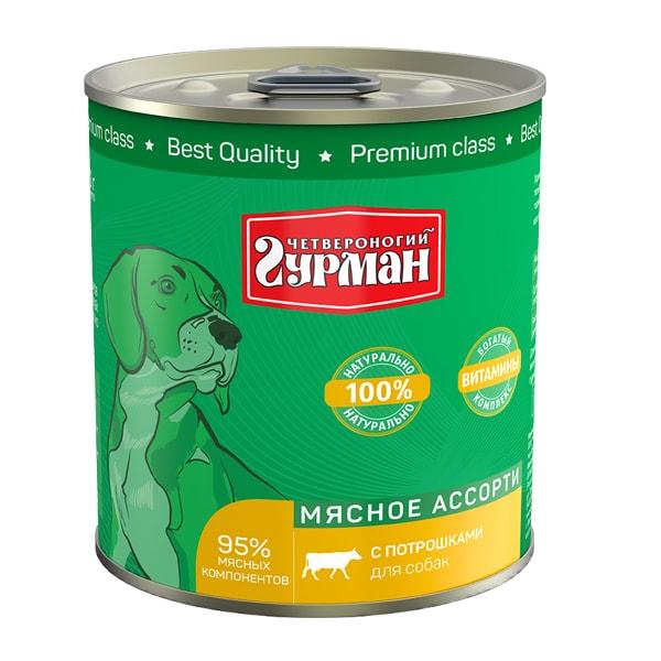 Влажный корм для собак Четвероногий гурман Мясное ассорти с говядиной
