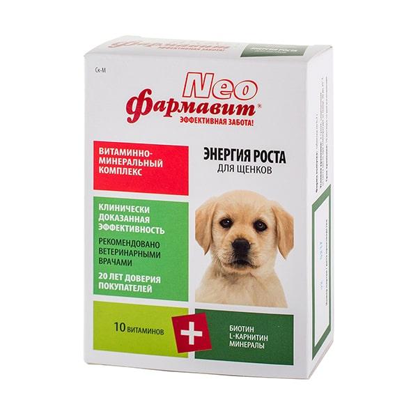 Витамины для щенков Фармавит NEO энергия роста 90 таб