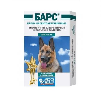 Капли БАРС инсектоакарицидные для собак (4 пипетки)