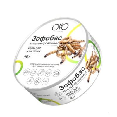 Зофобас консервированный ONTO (ОНТО)