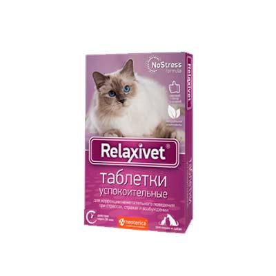 Таблетки успокоительные для кошек и собак Релаксивет Relaxivet