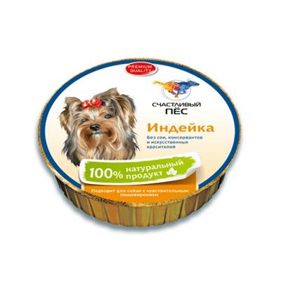 Влажный корм для собак Счастливый пес, индейка, 125 гр