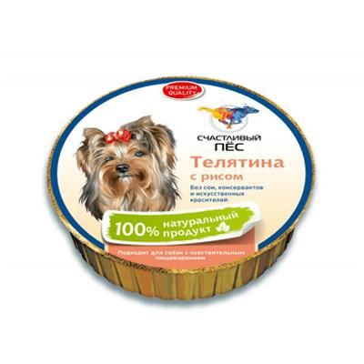 Влажный корм для собак Счастливый пес, телятина с рисом, 125 гр