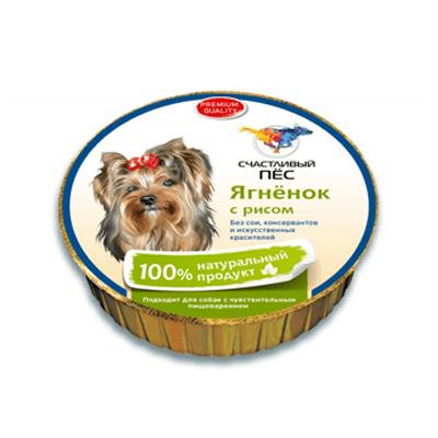 Влажный корм для собак Счастливый пес, ягненок с рисом, 125 гр