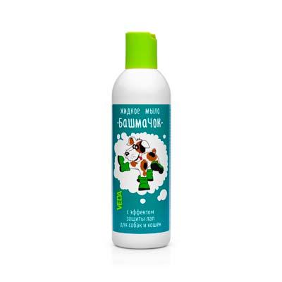 Жидкое мыло для собак и кошек Башмачок
