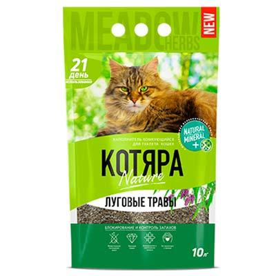 Наполнитель для кошачьего туалета Котяра комкующийся, Луговые травы 10л