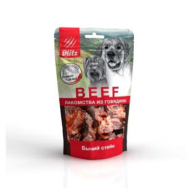 Лакомство сублимированное  для собак бычий стейк