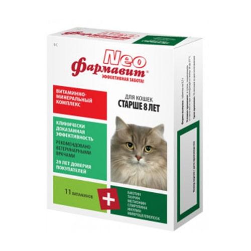 Витамины для кошек старше 8 лет Фармавит NEO 60 таб
