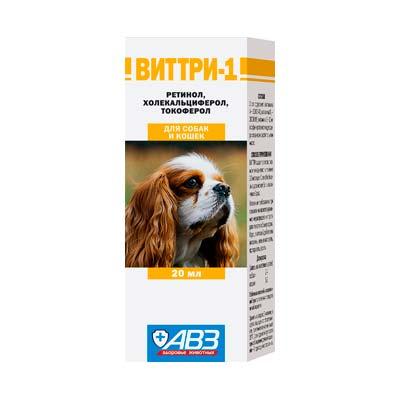 Раствор витаминов для собак и кошек
