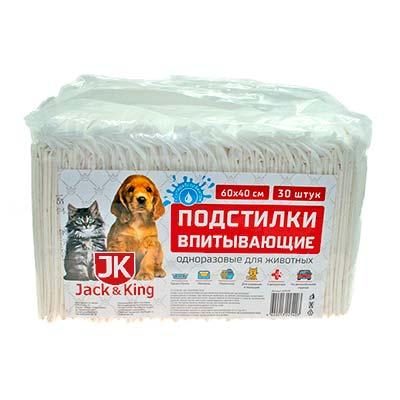 Коврики впитывающие для животных с суперабсорбентом JACK&KING, 1шт