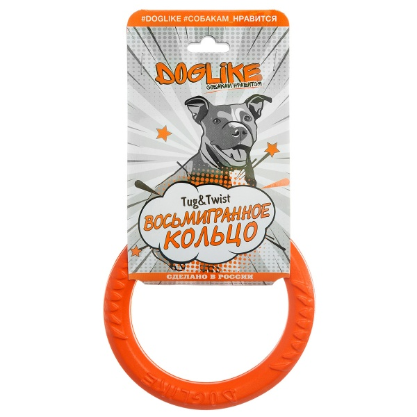 Кольцо 8-мигранное, оранжевое Doglike