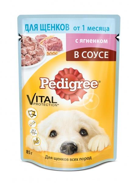 Влажный корм для щенков Педигри (Pedigree) Говядина