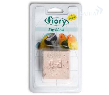 Био-камень для птиц ФИОРИ с селеном